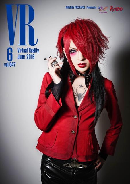 VR_vol47_H